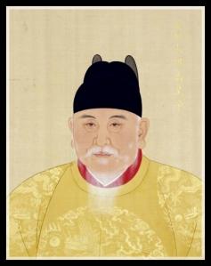 Emperor Hongwu